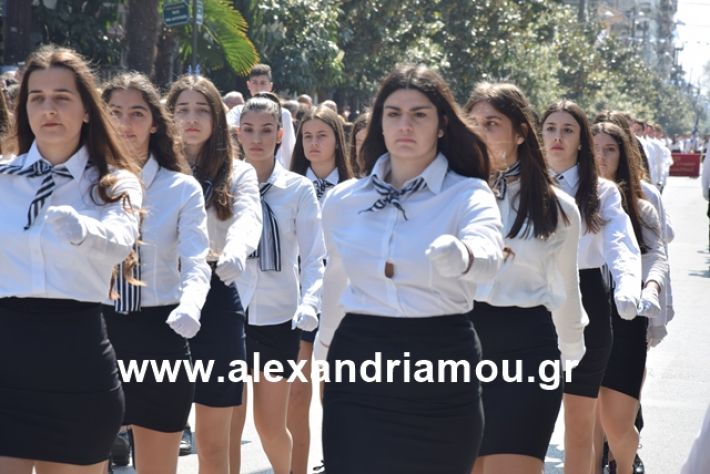 alexandriamou.gr_25σχολια344