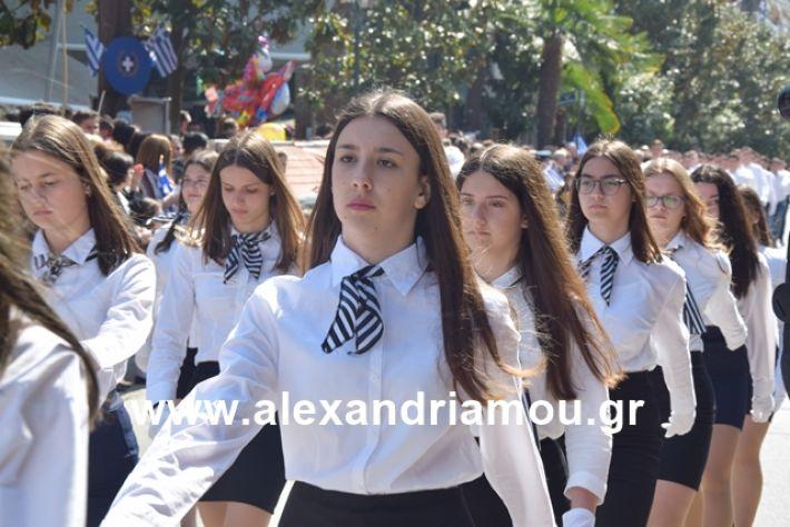 alexandriamou.gr_25σχολια347