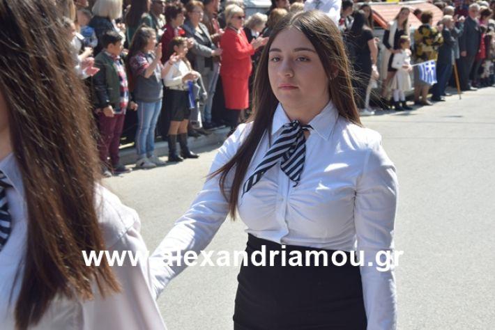 alexandriamou.gr_25σχολια351