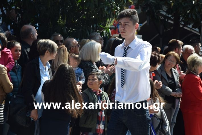 alexandriamou.gr_25σχολια352