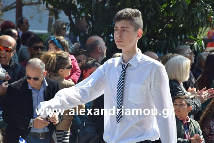 alexandriamou.gr_25σχολια353