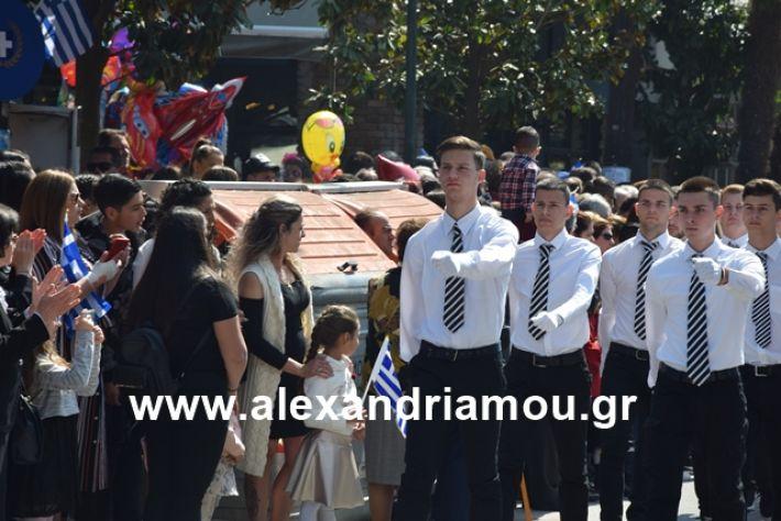 alexandriamou.gr_25σχολια354