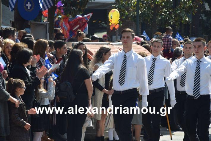 alexandriamou.gr_25σχολια355