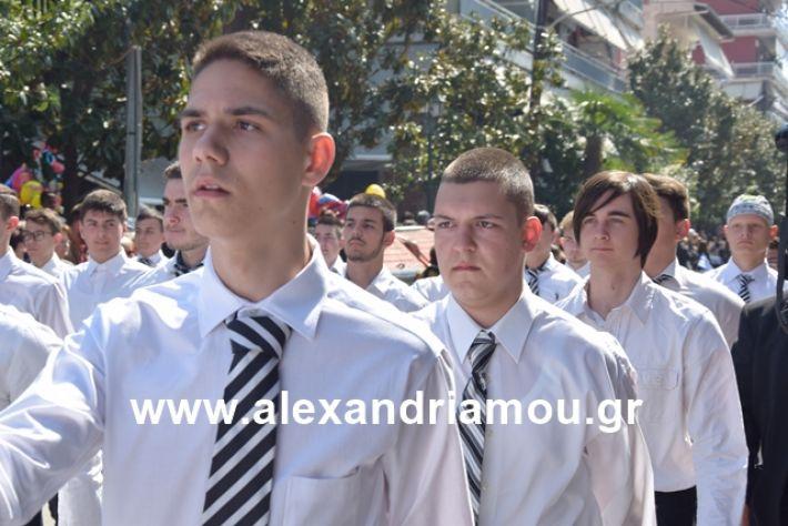 alexandriamou.gr_25σχολια363