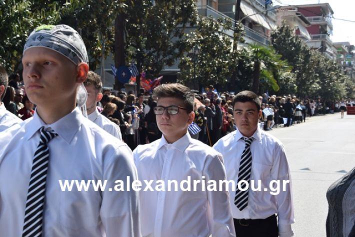 alexandriamou.gr_25σχολια364
