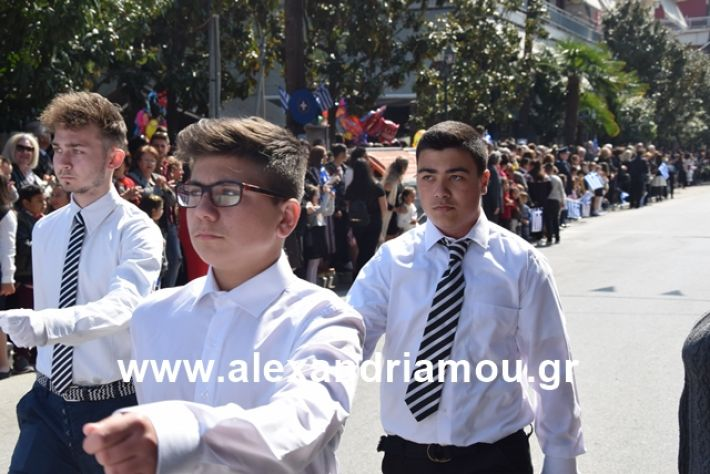 alexandriamou.gr_25σχολια365