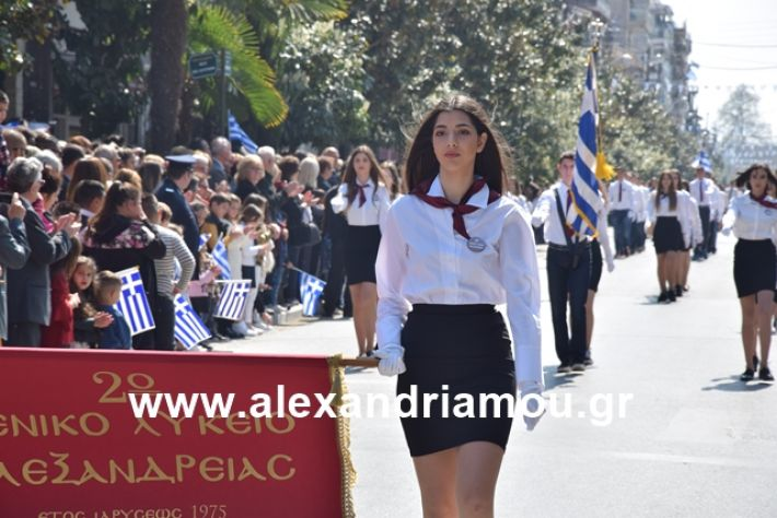 alexandriamou.gr_25σχολια376