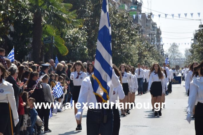 alexandriamou.gr_25σχολια382
