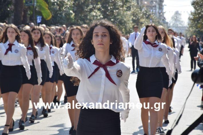 alexandriamou.gr_25σχολια389