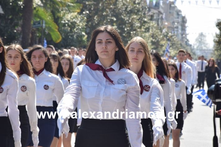 alexandriamou.gr_25σχολια391