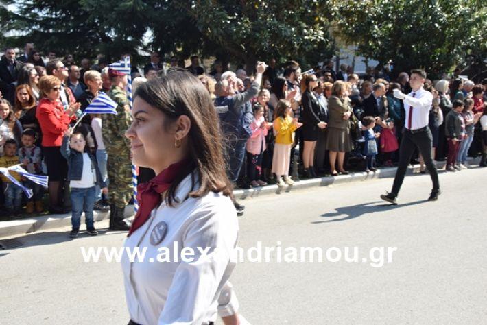 alexandriamou.gr_25σχολια396