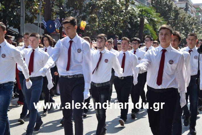 alexandriamou.gr_25σχολια401