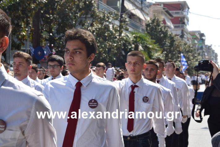 alexandriamou.gr_25σχολια404