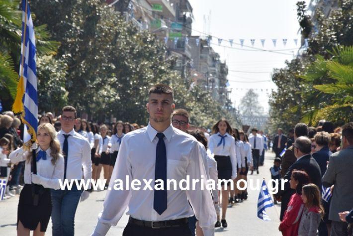 alexandriamou.gr_25σχολια409