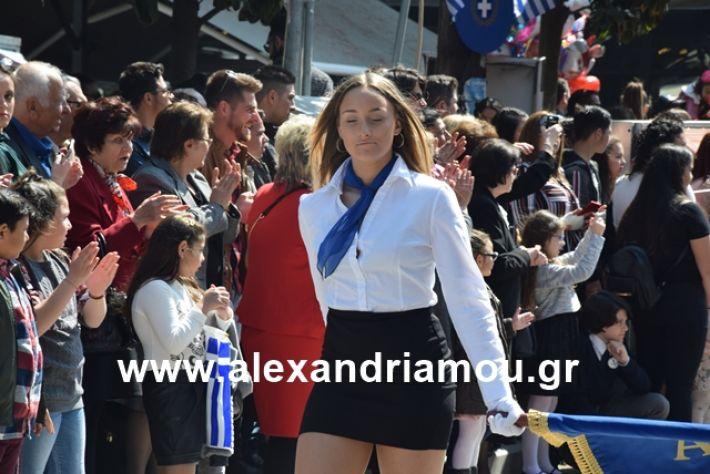 alexandriamou.gr_25σχολια410