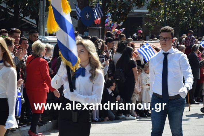 alexandriamou.gr_25σχολια411