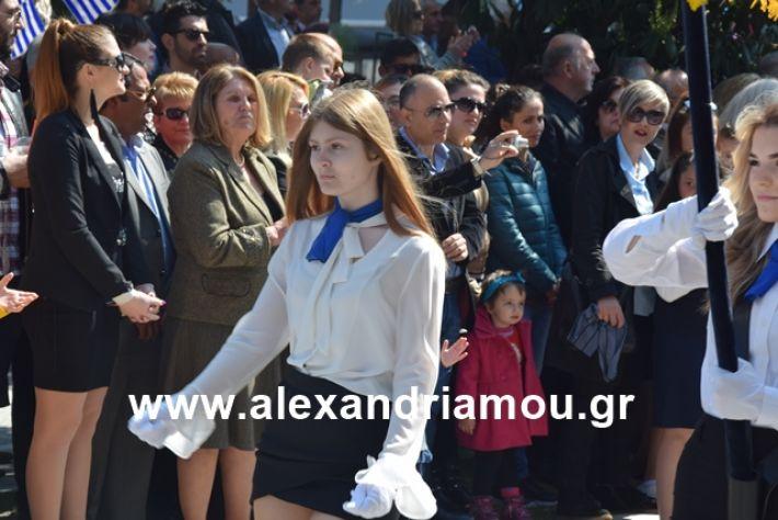 alexandriamou.gr_25σχολια413