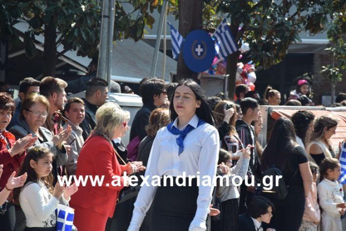 alexandriamou.gr_25σχολια415