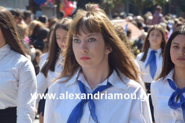 alexandriamou.gr_25σχολια422