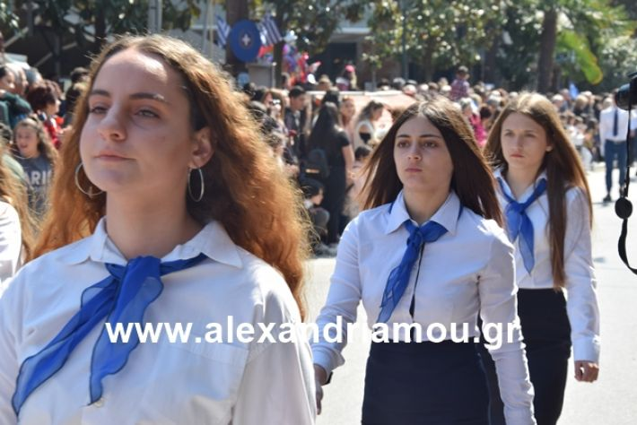alexandriamou.gr_25σχολια425