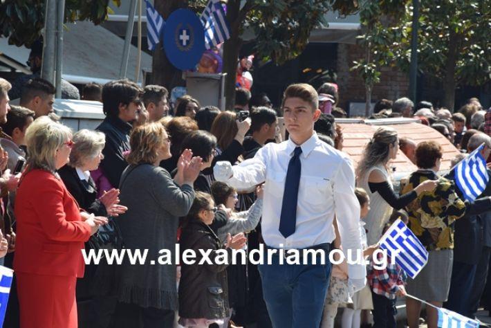 alexandriamou.gr_25σχολια427