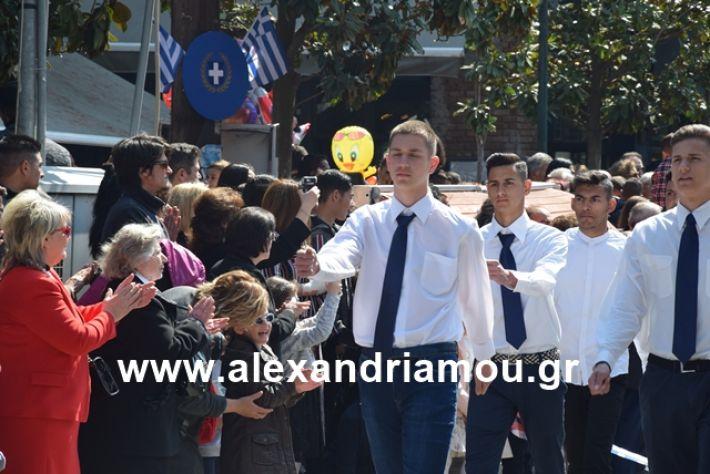 alexandriamou.gr_25σχολια429