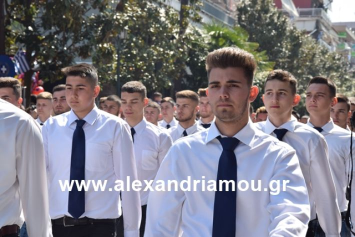 alexandriamou.gr_25σχολια433