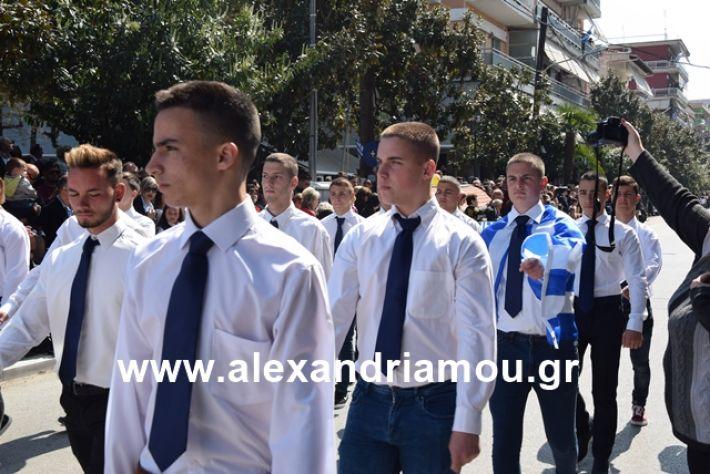 alexandriamou.gr_25σχολια437