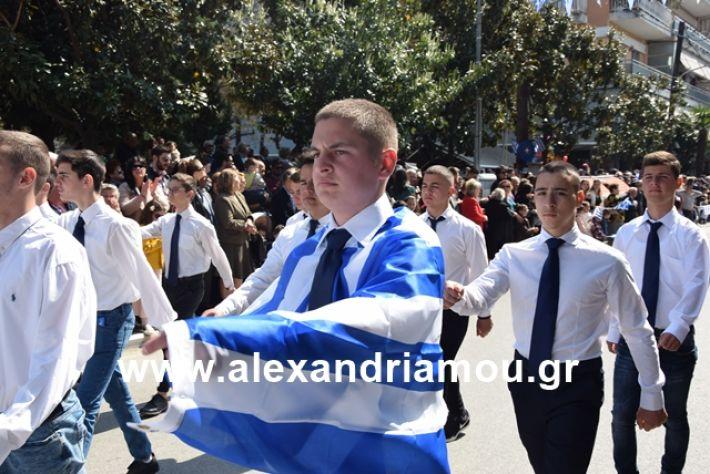 alexandriamou.gr_25σχολια439