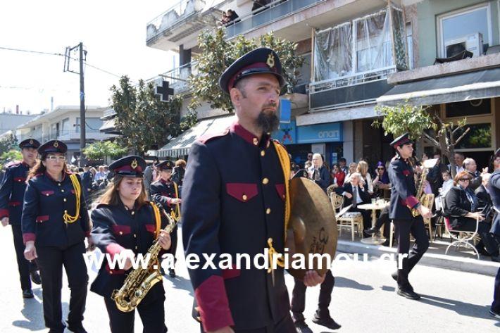 alexandriamou.gr_25sxoliaa004