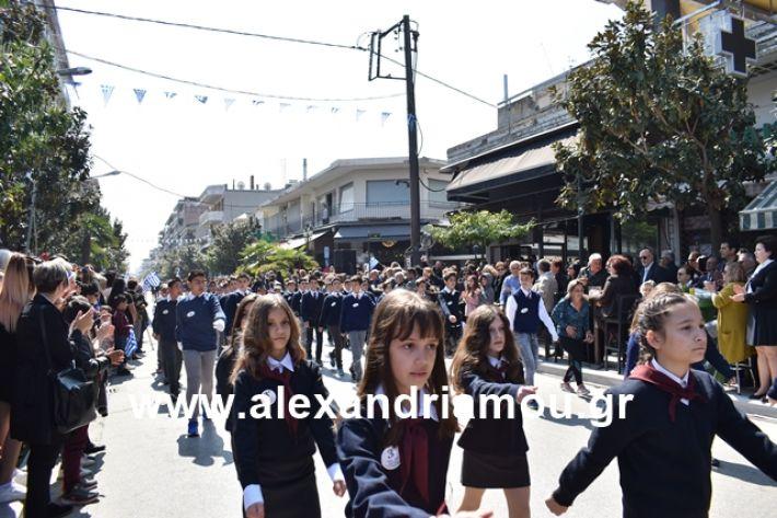 alexandriamou.gr_25sxoliaa051