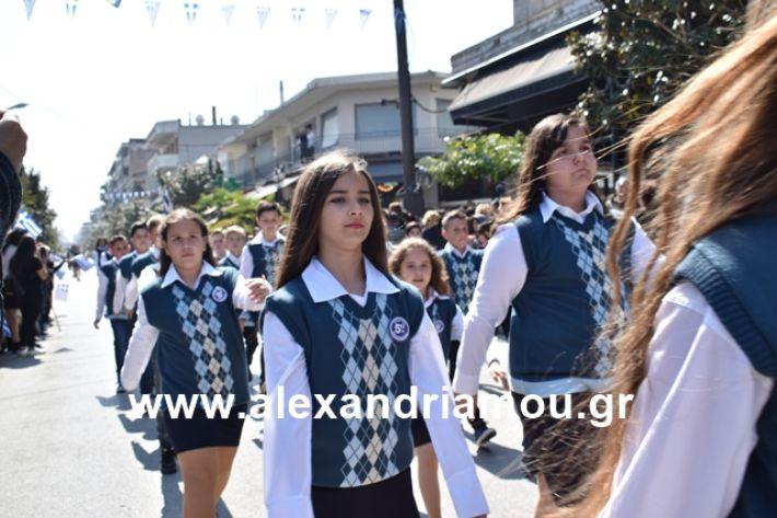 alexandriamou.gr_25sxoliaa065