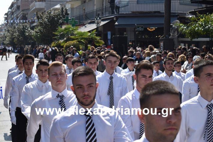 alexandriamou.gr_25sxoliaa130