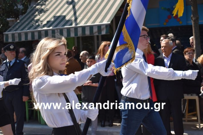 alexandriamou.gr_25sxoliaa146
