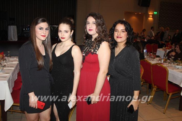 alexandriamou.gr_2lukeioxoros119013