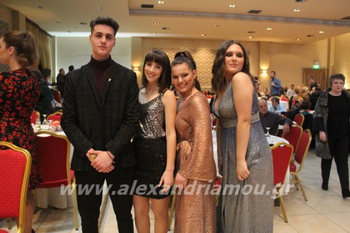 alexandriamou.gr_2lukeioxoros119014