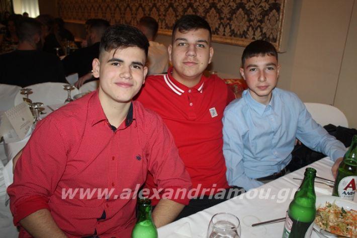 alexandriamou.gr_2lukeioxoros119022