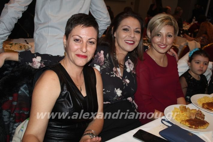alexandriamou.gr_2lukeioxoros119027