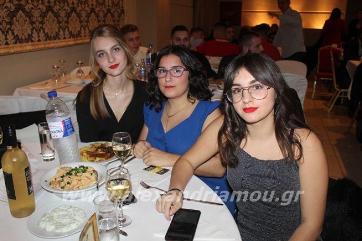 alexandriamou.gr_2lukeioxoros119033