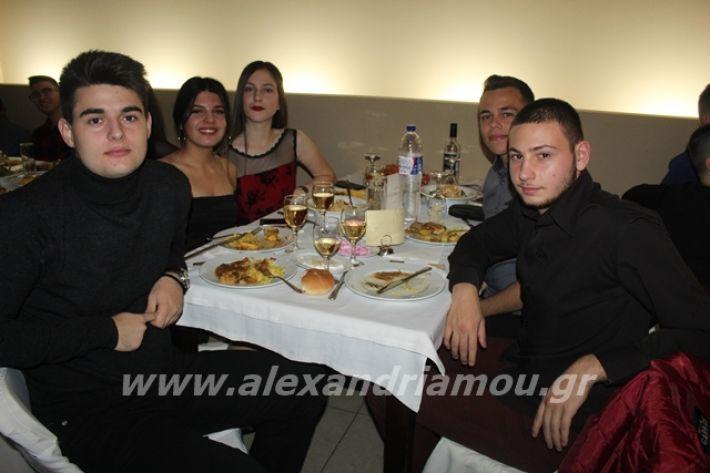 alexandriamou.gr_2lukeioxoros119044