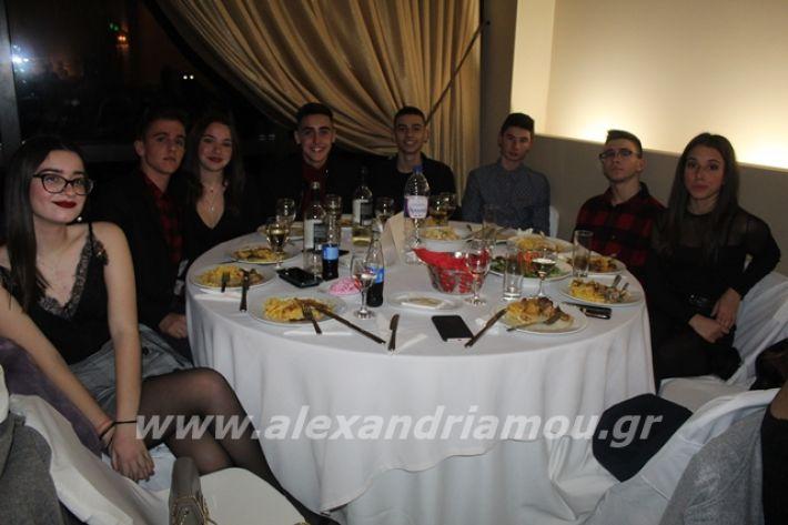 alexandriamou.gr_2lukeioxoros119047