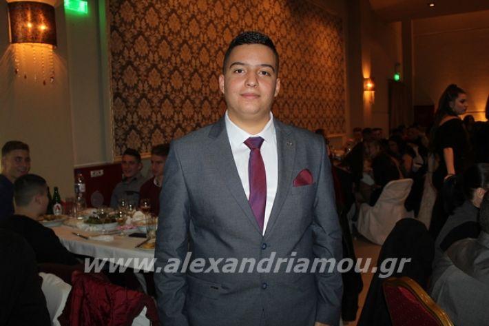 alexandriamou.gr_2lukeioxoros119051