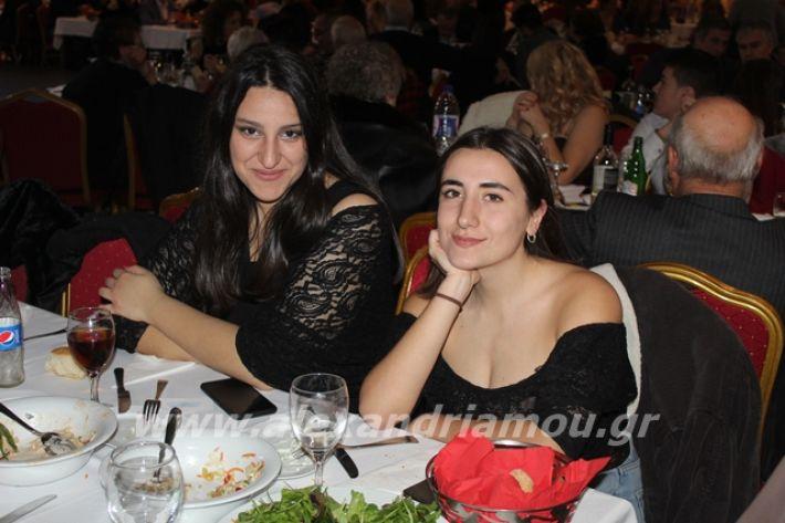 alexandriamou.gr_2lukeioxoros119057