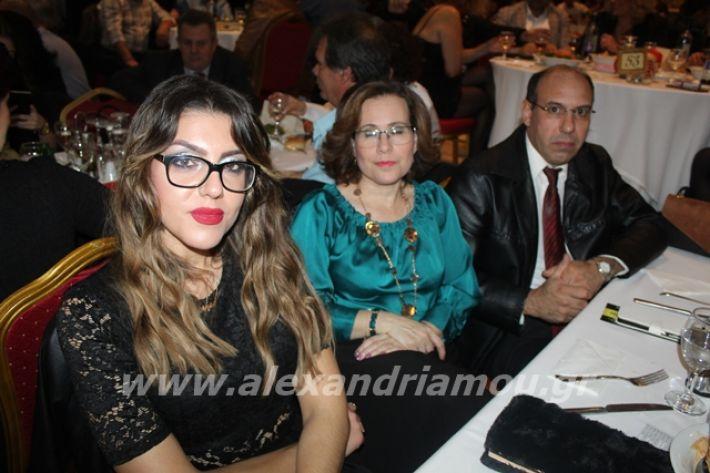 alexandriamou.gr_2lukeioxoros119062