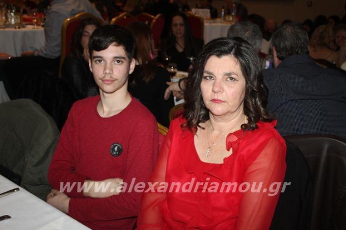 alexandriamou.gr_2lukeioxoros119063
