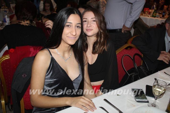 alexandriamou.gr_2lukeioxoros119065