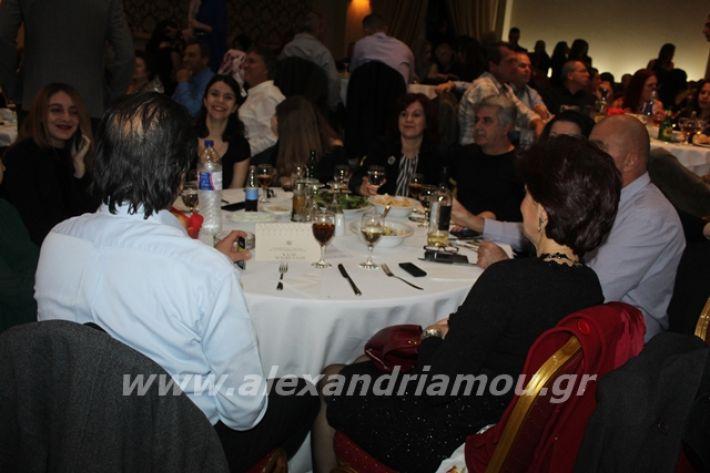 alexandriamou.gr_2lukeioxoros119066