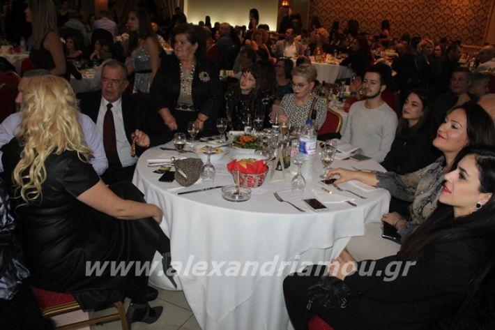 alexandriamou.gr_2lukeioxoros119071