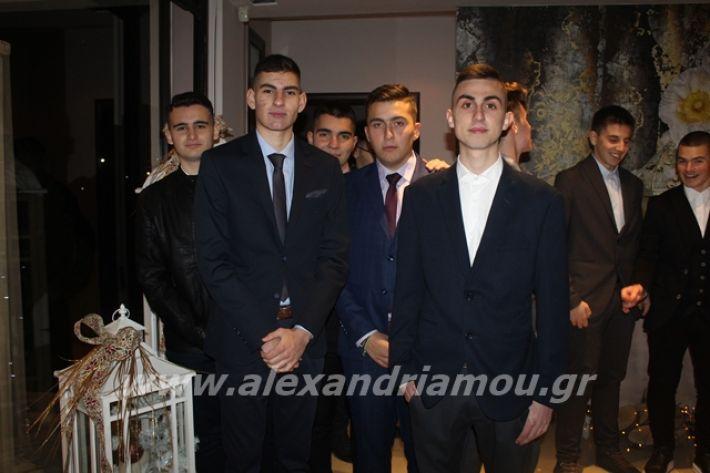 alexandriamou.gr_2lukeioxoros119082