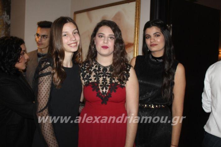 alexandriamou.gr_2lukeioxoros119085